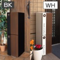 宅配ボックス 2段 スリムタイプ 木目 レグノ ブラック 73-070 写真10