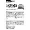 【ピザ・窯・オーブン・暖炉・バーベキュー】 メキシコ製 ピザ窯 チムニー 写真11
