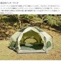 ニョキッとすぐにたつ 快適なワンタッチ寝室用テント KINOKO TENT キノコテント ベージュ 写真11