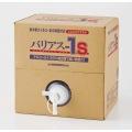 除菌剤 バリアス-1s 18L ボックスタイプ