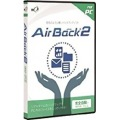 Air Back 2 for PC