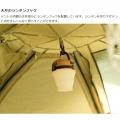 ニョキッとすぐにたつ 快適なワンタッチ寝室用テント KINOKO TENT キノコテント ベージュ 写真12