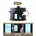 電気圧力鍋 2.2L ブラック KPC-MA2-B アイリスオーヤマ 写真12