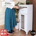 ポスト 郵便受け 郵便ポスト 宅配ボックス スタンドポスト 置き型ポスト 大容量 エルディ ホワイト