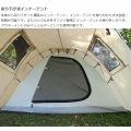 2人でもゆったり キャンプツーリング用大型 ライダーズタンデムテント ( タン ) 写真13