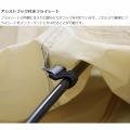 ニョキッとすぐにたつ 快適なワンタッチ寝室用テント KINOKO TENT キノコテント ベージュ 写真13