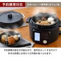 電気圧力鍋 2.2L ブラック KPC-MA2-B アイリスオーヤマ 写真13