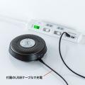Bluetooth会議スピーカーフォン 写真13