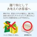 宅配ボックス 2段 スリムタイプ 木目 レグノ ブラック 73-070 写真13