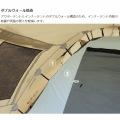 2人でもゆったり キャンプツーリング用大型 ライダーズタンデムテント ( タン ) 写真14