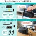 テレビ用ワイヤレススピーカー 写真14