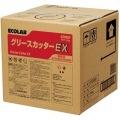 油汚れ用洗浄剤 グリースカッターEX 20kg