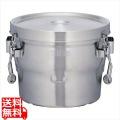 保温食缶シャトルドラム10Lパッキン付GBB-10CP