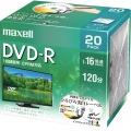 録画用 DVD-R 120分 16倍速対応 プリンタブル ホワイト 20枚入