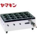 高級ガスたこ焼き器 こだま Y-03D(15穴) LPガス用 業務用