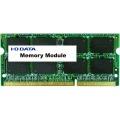 PC3L-12800(DDR3L-1600)対応ノートPC用メモリー (法人様専用) 8GB