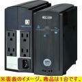 常時商用方式 UPSmini500IIBU バッテリ期待寿命7年/筐体ブラックモデル/USB通信対応