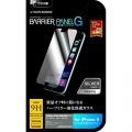 ガラスパネル ミラータイプ iPhone 6 GM558IP6AS