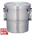 保温食缶シャトルドラム14Lパッキン付GBB-14CP
