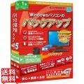 HD革命/BackUp Next Ver.5 Professional アカデミック版 1台用