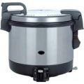 ガス炊飯器 PR-4200S LPガス | プロパンガス ( LP )
