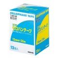コクヨ セロハンテープ T-SE12N(12巻入)