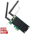 AC1200 デュアルバンド PCI-E 無線LAN子機