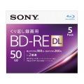 ビデオ用BD-RE 書換型 片面2層50GB 2倍速 ホワイトプリンタブル 5枚パック