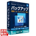 Acronis True Image 2020 5 Computers