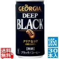 ジョージア ディープブラック 缶 185g (30本入)