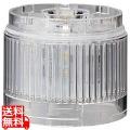 ワンタッチ組立てLED積層信号灯(直径60)