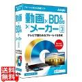 動画×BD&DVD×メーカー 3