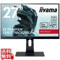 27型ゲーミング液晶ディスプレイ G-MASTER GB2760QSU-1C (144Hz対応TNパネル/WQHD/HDMI/DVI-D/DP/昇降/回転) マーベルブラック