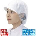 シンガー電石帽 SR-5 (20枚入) M