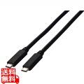 USB Type-C モニターケーブル(1m) ブラック