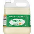 セルシアコンクα(食器用中性洗剤) 4l