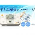 低周波治療器 3D エレパルスプロ