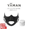 YA-MAN メディリフトアクア ブラック EP-17SB + MLゲル セット