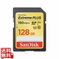 エクストリーム プラス SDXC UHS-I 128GB