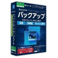 Acronis True Image 2019 1 Computer Academic