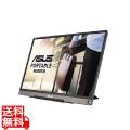 【限定商品】<MBシリーズ>MB16ACE(15.6型 IPSパネル搭載ポータブル液晶モニター)