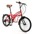 20インチ 7段変速 ミッド キャビン 中央荷室 自転車 ROADYACHT ( ロードヨット ) 【大型商品につき代引不可・時間指定不可・返品不可】