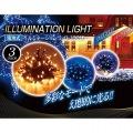 電池式 100球 LED 自動点灯/自動消灯 デコレーションライト 防滴仕様 シャンパンゴールド