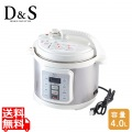 D&S 電気圧力鍋 4.0L | レシピ 圧力なべ 正規品 ガラス蓋 使いやすい 簡単  肉じゃが 煮込み 再入荷 電機 電気 圧力鍋