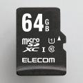 64GB microSDXCカード 高耐久アクションカメラに最適 JIS防水保護等級7準拠 MLC Flash採用 SD変換アダプタ付属