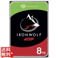 Guardian IronWolfシリーズ 3.5インチ内蔵HDD 8TB SATA6.0Gb/s 7200rpm 256MB