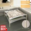 セーター干しネット SW-1 【2台入りセット】 | 物干し ネット 平干し セーター ベスト ぬいぐるみ 折り畳み 風呂 写真1