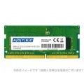 DOS/V用 DDR4-2400 260pin SO-DIMM 4GB 省電力