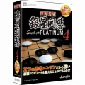 世界最強銀星囲碁 Super PLATINUM 4