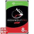Guardian IronWolf Proシリーズ 3.5インチ内蔵HDD 8TB SATA6.0Gb/s 7200rpm 256MB
